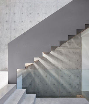Concrete Floating Staircase