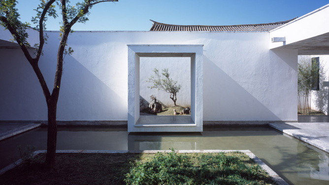 Courtyard House in Dali by Zhaoyang Architects